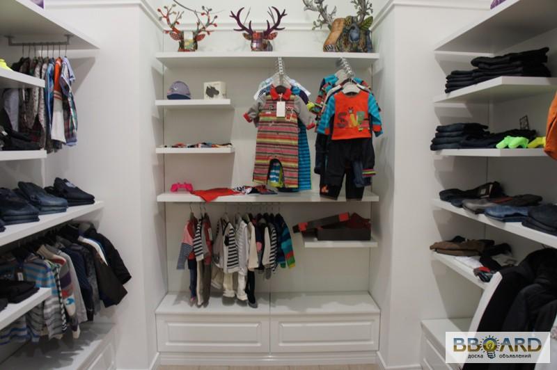 Купить Стеллаж Для Одежды